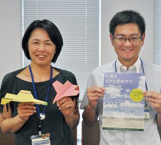 チラシとスチレン飛行機を手にイベントへの参加を呼びかける瀬谷区役所職員