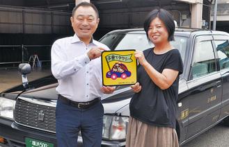 ロゴを手に喜ぶ石川理事(左)と事務局の金子さん