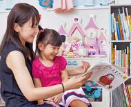 絵本ギフトで子育て支援