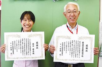 同局の橋本さん(左)と元木局長