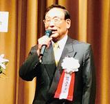 花上市議の在職40年祝う