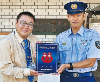 表示証を受け取った相原施設長(写真左)