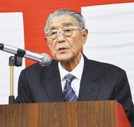 防災3団体が50周年