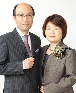 日本仲人連盟認定カウンセラーの鈴木廣美・弘子夫妻