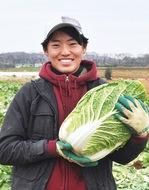 「農業の魅力伝えたい」