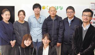 小松社長(右から2番目)と社員ら