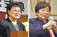 更生保護女性会が50周年