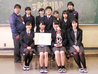 部一丸となって関東大会の優良賞を獲得した