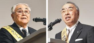 挨拶する井上会長(左)と小澤実行委員長
