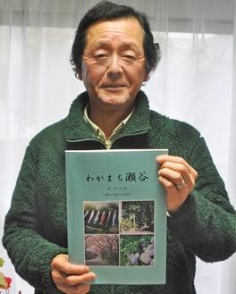 冊子を多くの人に読んで欲しいと竹見会長