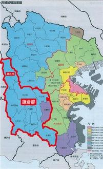 図:横浜市市民局『横浜の町名』 (1996年12月)