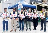 瀬谷駅北口で献血活動