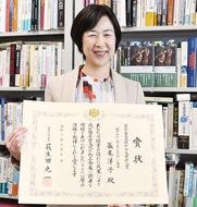 長尾さん(五貫目町)が新人賞