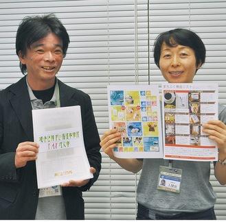 注文書を持つ望月さん(左)と入間田さん