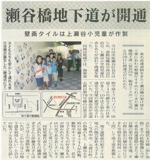 2006年7月13日号より抜粋