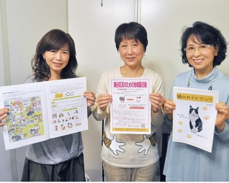 ガイドブックやチラシを手にする青木さん(中央)とメンバー