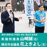 対談 横浜カジノ誘致の是非問う住民投票を!