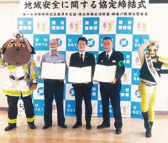 (左から)西川署長、四方支社長、村田署長