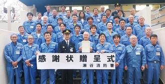 同事務所の職員と西川署長