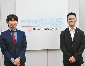 2021年の抱負を語る鈴木支配人(右)と鷲澤営業課長