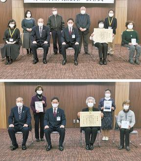相沢地区民児協(写真上)と国際交流Seyaのメンバーや関係者ら