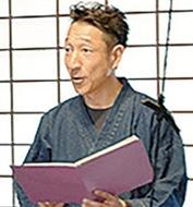 エフヨコ藤田さんらが朗読