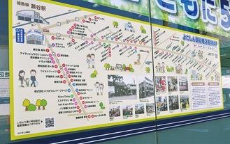 瀬谷駅南口すぐ近くにあるマップ