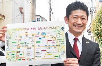 「物販・福祉・その他」のマップを持つ菅野会長