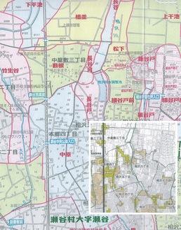 基図は『瀬谷区歴史地名ガイドマップ』(2009)および小さい図は「(瀬谷区)浸水(内水・洪水)ハザードマップ」平成26年版の一部(色塗は浸水の深さを示す)/地名は「地番反別入図、昭和2年・4年瀬谷村、中川村」参照