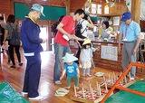 子どもが遊べるログハウス