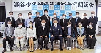 少年補導・指導委員に委嘱された区民や関係者ら