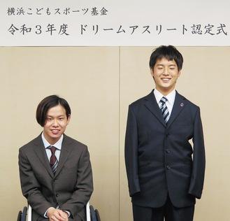 指定された齊藤さん(左)と日向さん※市スポーツ協会より写真提供