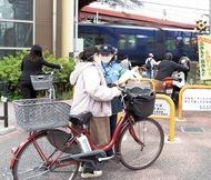 「自転車マナー守り利用を」