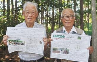 100号記念紙を持つ今泉会長(左)と奈良部さん