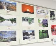 「瀬谷の風景」37点を展示