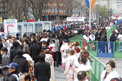 瀬谷区から1175人が新成人