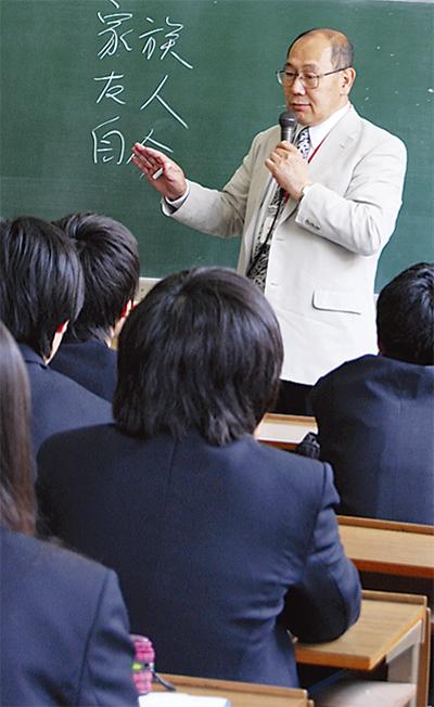 外部講師がキャリア教育