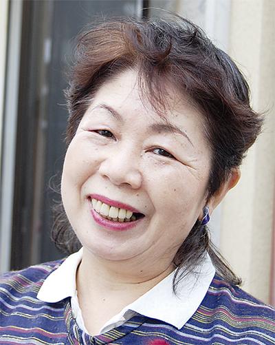 後藤 美枝子さん