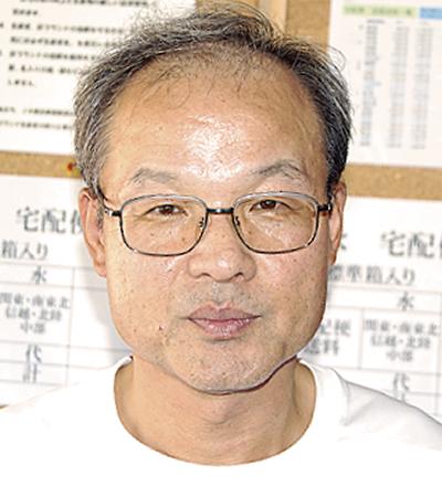 石川さんが県知事賞