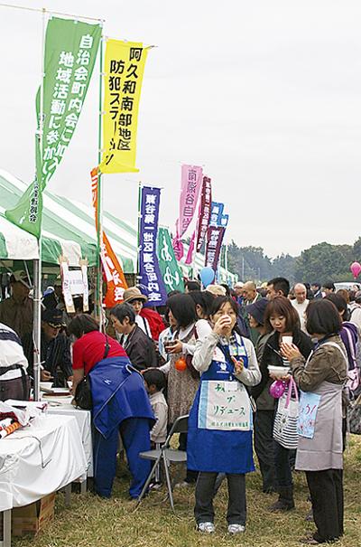 日米「桜」で交流