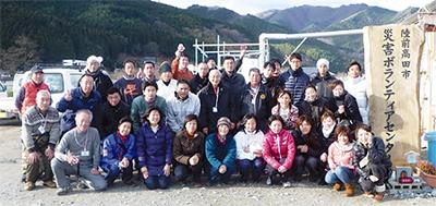 瀬谷区社協が2度目のボランティアバス運行