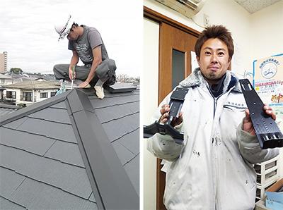 屋根に「後付用雪止め」を
