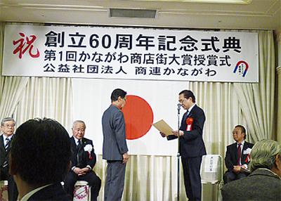 石垣さんが知事表彰