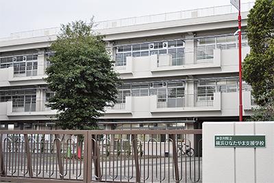 ひなた山に支援学校開校