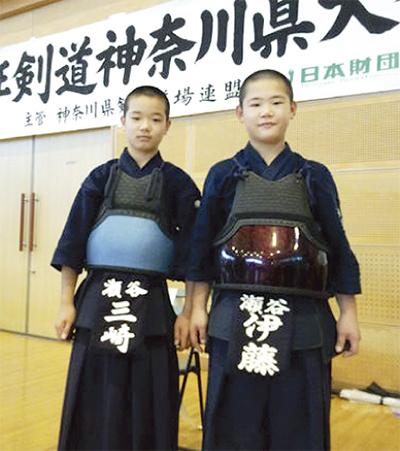 少年剣道で好成績