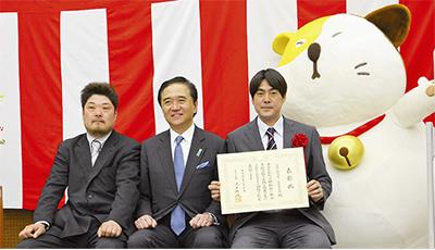 県知事特別賞を受賞