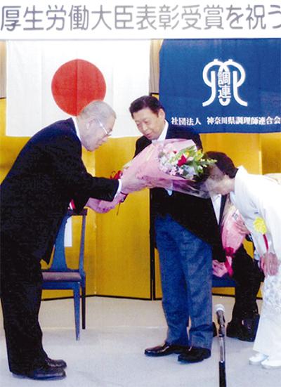 相澤さんが厚労相表彰