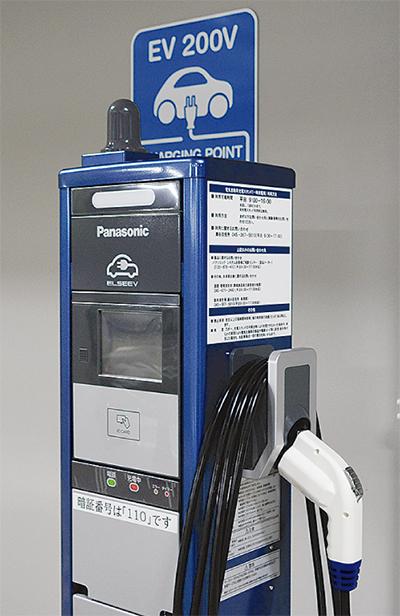 区庁舎駐車場に充電設備