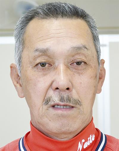 内藤 三喜男さん