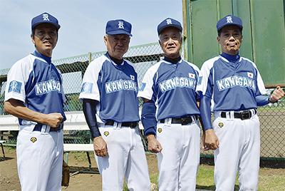 4選手 アジア大会へ